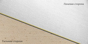Хлопковый холст под печать 350гр/м2, 0,914м*18м.