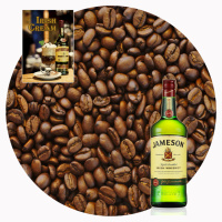 Coffee Dessert Blend «IRISH CREAM»