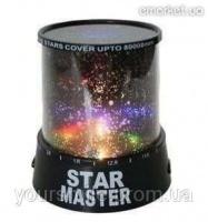 Проектор звездного неба Star Master (Стар Мастер)