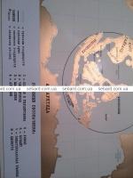 Скретч Карта Мира, Ивано-Франковск, Днепропетровск