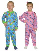 Пижама детская под бейку (начес)