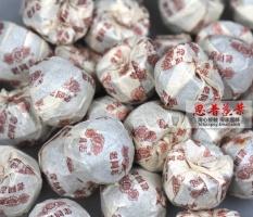 Китайский Чай Шу ПУЭР Chen Xiang Tuo