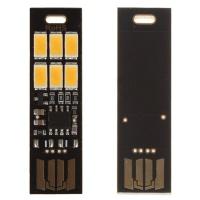 USB-NLED Soshine, 1Вт (лампочка-светильник)