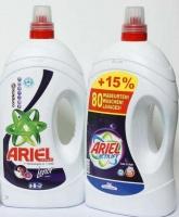 Гель для стирки Ariel 5,65л Ариель ( Аріель)