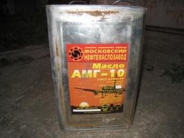 Масло АМГ-10.