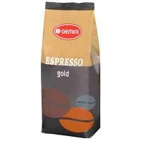 Gemini Espresso Gold 1 кг