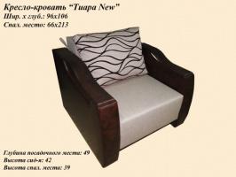 Кресло-кровать к дивану Тиара New