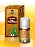 Мелисса эфирное масло 5 мл