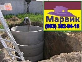 устройство септика из ж/б колец Киев