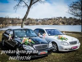 АРЕНДА АВТО НА СВАДЬБУ MERCEDES S-600 long W220 в Харькове