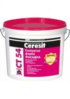 Силикатная краска Ceresit CT 54 Днепропетровск
