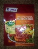 Приправа к мясу 20 грамм