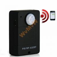 Беспроводная GSM сигнализация ИК датчик движения