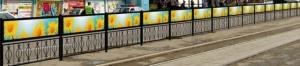 Реклама на дорожных и на строительных ограждениях.