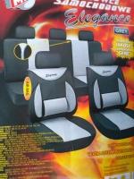 Чехлы на сидения автомобиля MILEX ELEGANCE