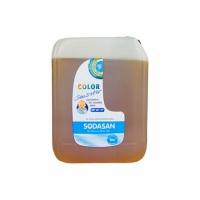 Sodasan 1531 Органическое жидкое средство для стирки Color-sensitiv, для чувствительной кожи