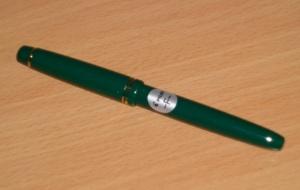 Японская перьевая ручка Pilot