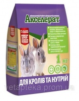 Акселерат для кроликов и нутрий