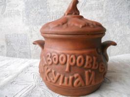 Горшочек для запекания из красной глины «На здоровье кушай»