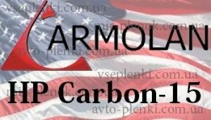 Автомобильная тонировочная пленка Armolan HP Carbon 15