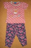 Комплект для девочки на 1 год 80 см. ЦЕНА: 90 грн. Штаны проданы