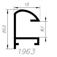 1963 профиль алюминиевый багетный