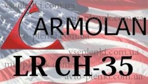 Автомобильная тонировочная пленка Armolan LR CH 35