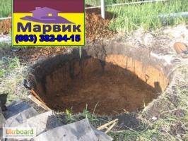 железобетонная канализация под ключ Киев