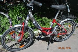 Велосипед б/у из Германии для детей Pegasus