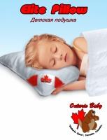 Детская подушка Elite Pillow от 1 года 300г.