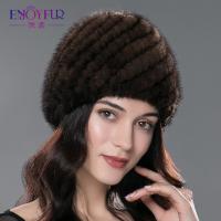 Норковая шапка женская. Коричневая на подкладке
