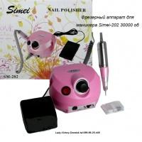 Фрезерный аппарат для маникюра Simei-202 30000 об
