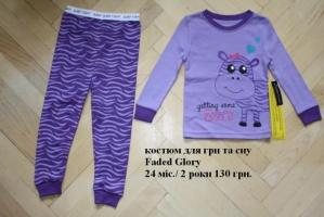 Комплекти, костюми, піжамки, сліпікі для дівчат та хлопчиків 0-24 місяці