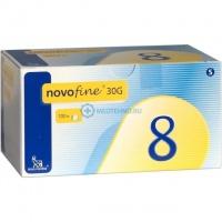 Иглы инсулиновые «Новофайн» 8 мм. 30G