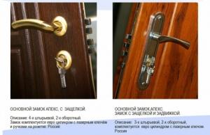 Замена замков в металлических дверях Днепр
