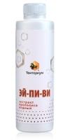Экстракт прополиса водный «ЭЙ-ПИ-ВИ» (100мл)
