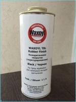 Полиуретановое покрытие для кузова пикапа Waxoyl TBL