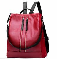 Модный женский рюкзак вишнёвый