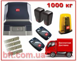 BFT ARES-1000. Комплект автоматики для откатных ворот до 1000кг.