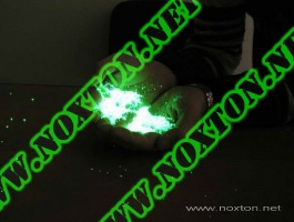 Светящийся порошок - люминофор ТАТ 33