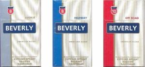 Сигареты Беверли оптом