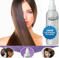 Shevelux (Шевелюкс) спрей от выпадения и роста волос