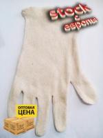 Набор перчаток 12 пар