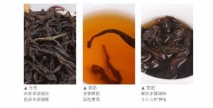 Китайский Чай ДА ХУН ПАО Бегущий Тигр