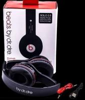 Beats by dr. Dre SOLO 2.0 (original) Беспроводные наушники
