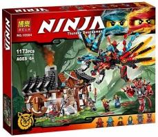 Конструктор Bela Ninja 10584 «Кузница Дракона» 1173 дет