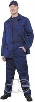 Куртка Профессионал  синяя