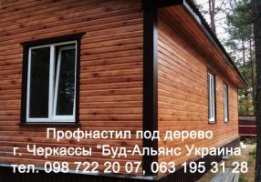 Профнастил под дерево для забора Черкассы «Буд-Альянс Украина»