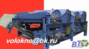 Промышленное  Оборудование по переработке текстильных отходов