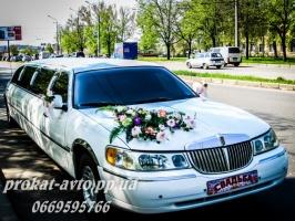 Заказ ЛИМУЗИНА в Харькове